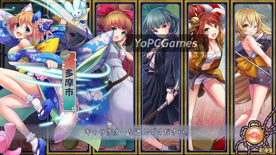 tokyo tattoo girls screenshot 4