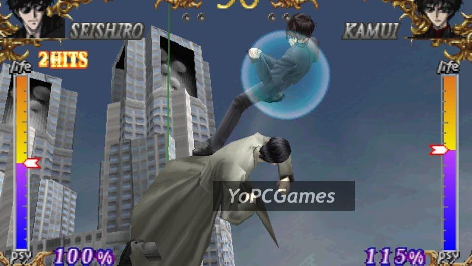 tv animation x - unmei no tatakai screenshot 3
