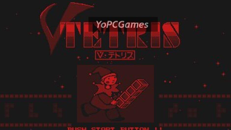 v-tetris screenshot 1