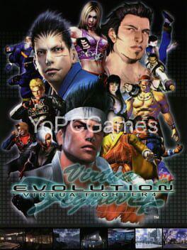 virtua fighter 4: evolution cover