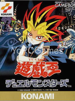 yu-gi-oh! duel monsters cover