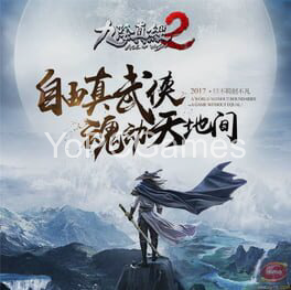 age of wushu 2 game
